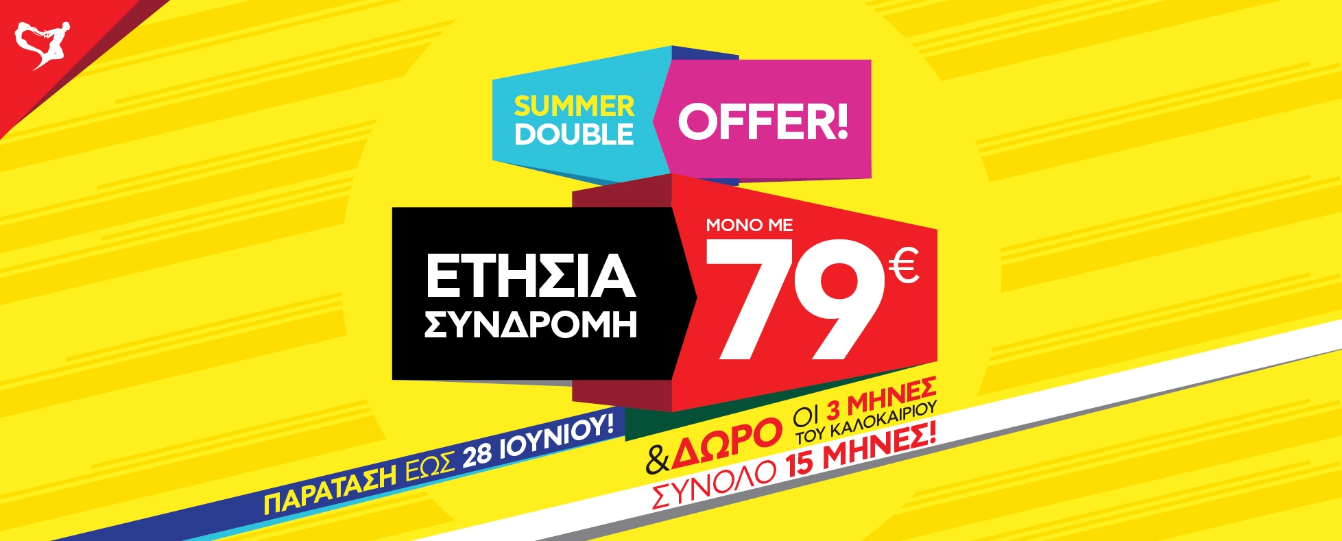 YAVA  SUMMER DOUBLE OFFER 79€