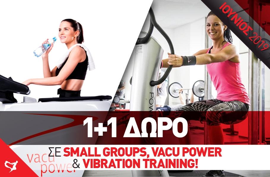 1 και 1 δώρο σε Small Groups, Vacu Power, Vibration Training