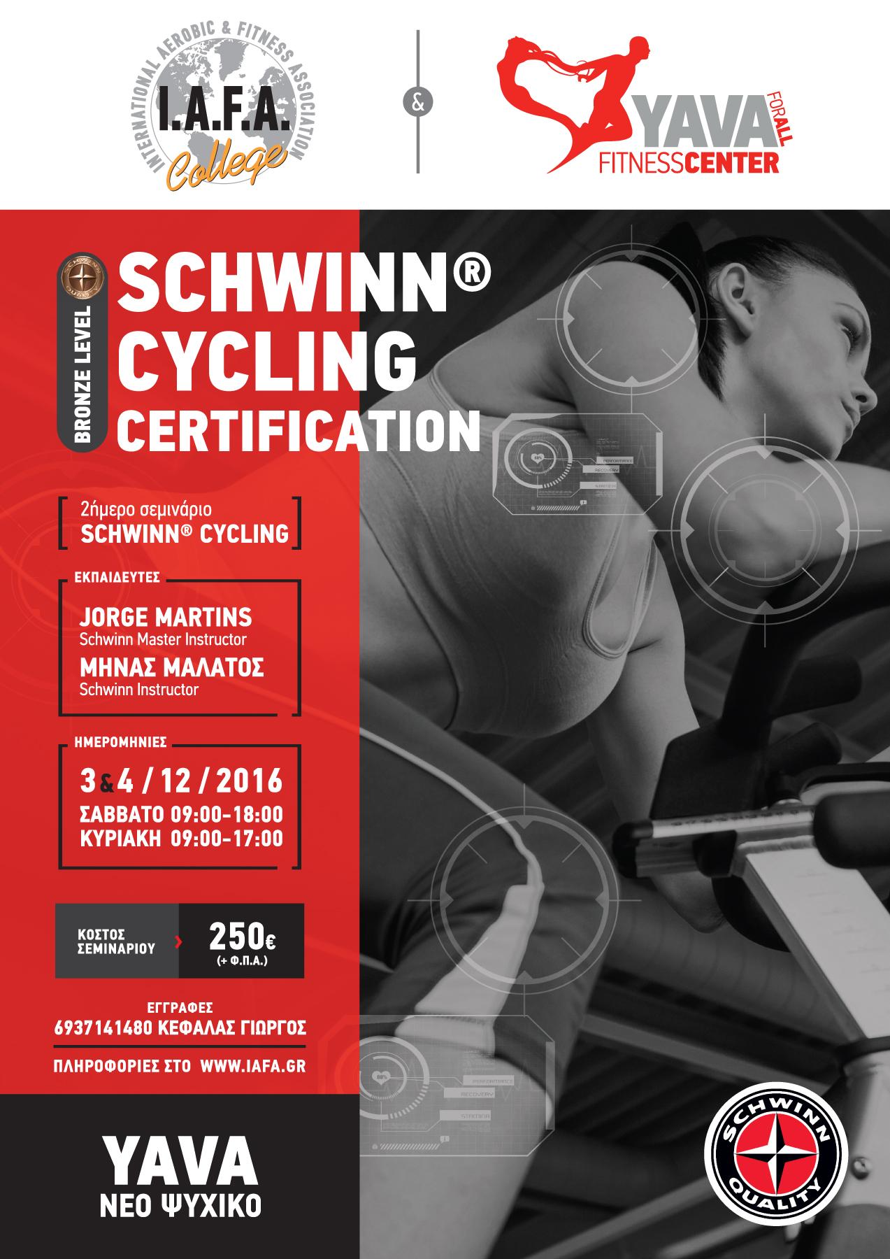 Schwinn Cycling Seminar Yava Fitness Centers